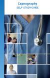gary persing respiratory care exam review pdf